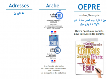 brochure_arabe.png